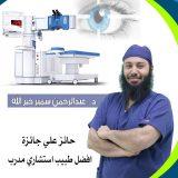 دكتور الدكتور عبد الرحمن خير الله عيون في