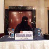 دكتورة مريم النويمي اطفال في جدة