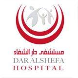 دكتور أحمد محمد الطب العام في الرياض المربع