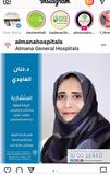 دكتورة حنان الغامدي جراحة عامة في الخبر