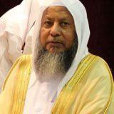 دكتور فيصل الشمراني طب المسنين في مكة المكرمة