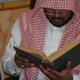 دكتور بوحمد الحمد تغذية في الدمام
