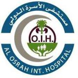 دكتور ابراهيم عبد الفتاح اطفال في الرياض لبن
