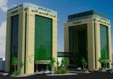 مستشفى المركز التخصصي الطبي في الرياض