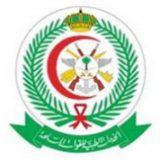 ادارة مستشفيات القوات المسلحة منطقة الطائف في الطائف