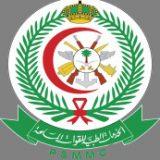 مدينة الامير سلطان الطبية في الرياض