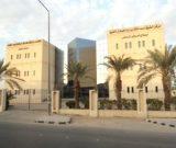 مستشفى الامير سلمان بن عبدالعزيز في الرياض