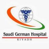 مستشفى السعودي الالماني في الرياض