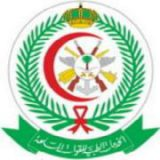 مستشفى القوات العسكرية في الرياض