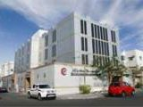 مستشفى الدكتورة هلا عيسى بن لادن في جدة