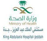 مستشفى الملك عبد العزيز في جدة