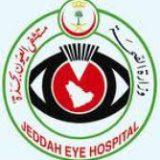 مستشفى العيون بجدة عيون في جدة