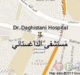 مستشفى الدكتور داغستاني في جدة