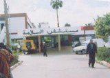 مستشفى السلامة في جدة