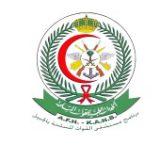 مستشفى القوى المسلحة في الجبيل