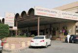 مستشفى الدمام المركزي في الدمام