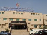 مستشفى الدكتور عرفان وسمير الصعيدي في المدينة المنورة