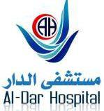 مستشفى الدار في المدينة المنورة