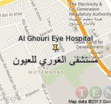 مستشفى الغورى للعيون عيون في الرياض