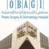 مستشفى الجلدية والجراحة التجميلية اوباجي جراحة التجميل في الرياض