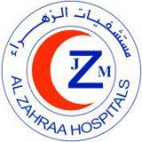 مستشفى الزهراء الطب العام في جدة