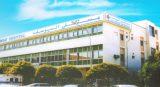مستشفى اليوسف للخدمات الطبية في الخبر