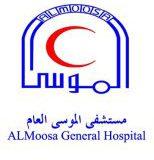 مستشفى الموسى العام في الاحساء