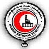مستشفى المدينة الوطني في الرياض