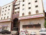مستشفى صفا المدينة الطبية في المدينة المنورة