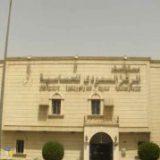 المركز السعودي لتشخيص وعلاج امراض الحساسية في الرياض