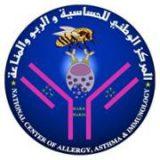 المركز الوطني للحساسيه والربو والمناعه في الرياض