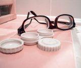 مركز هيثم للنظارات والعدسات اللاصقه في الرياض