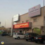 مركز التواصل لعلاج اضطرابات التخاطب والسمع في الرياض