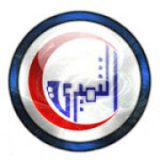 مركز الثميرى لطب الاسنان في مكة المكرمة