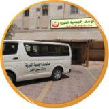 مركز الجمعية الخيرية لغسيل الكلى في مكة المكرمة