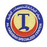 مركز الطبابه للتخصصات الطبية في جدة