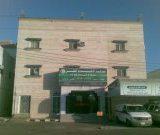 مركز الاخدود الطبي في نجران