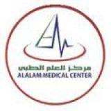 مركز العلم الطبي في الرياض
