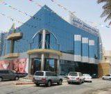مستوصف نهج التقوى للاسنان في الرياض