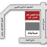 المركز الخليجي لطب و تقويم الاسنان في الرياض