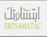 ابتسامتك لطب الاسنان اسنان في الرياض