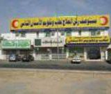 مستوصف ركن العلاج لطب الاسنان في الرياض