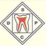 مستوصف الشامل لطب الاسنان في الرياض
