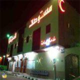 مستوصف اشبيليا الطبي في الرياض