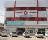 مستوصف المعاوده في الرياض