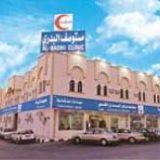 مستوصف البدري الاهلي في الرياض