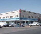 مستوصف الرحمه ومختبر التحاليل الطبيه في الرياض