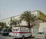 مستوصف ريم الحجاز الطبي في الرياض