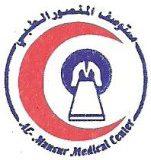 مستوصف المنصور الطبى في الرياض