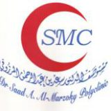 مستوصف الدكتور سعد بن عبد الرحمن المرزوقي في مكة المكرمة